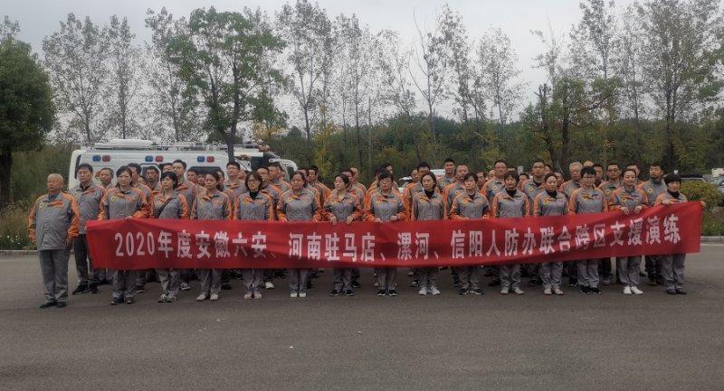 履行使命任务能力 豫皖四市人防办组织了跨区演练