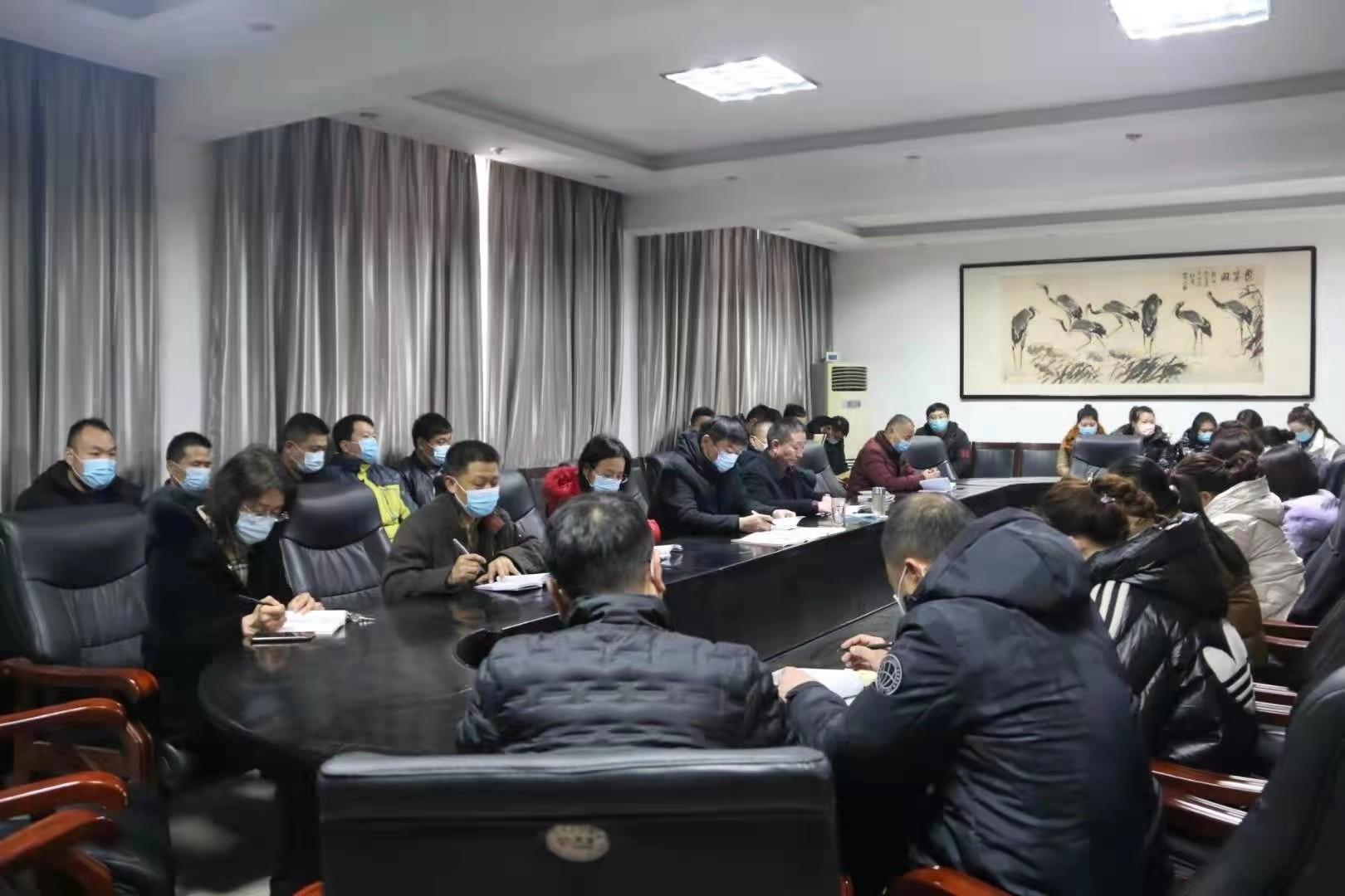 盘点2020、谋划2021 漯河市源汇区人防办召开中层干部述职评议会