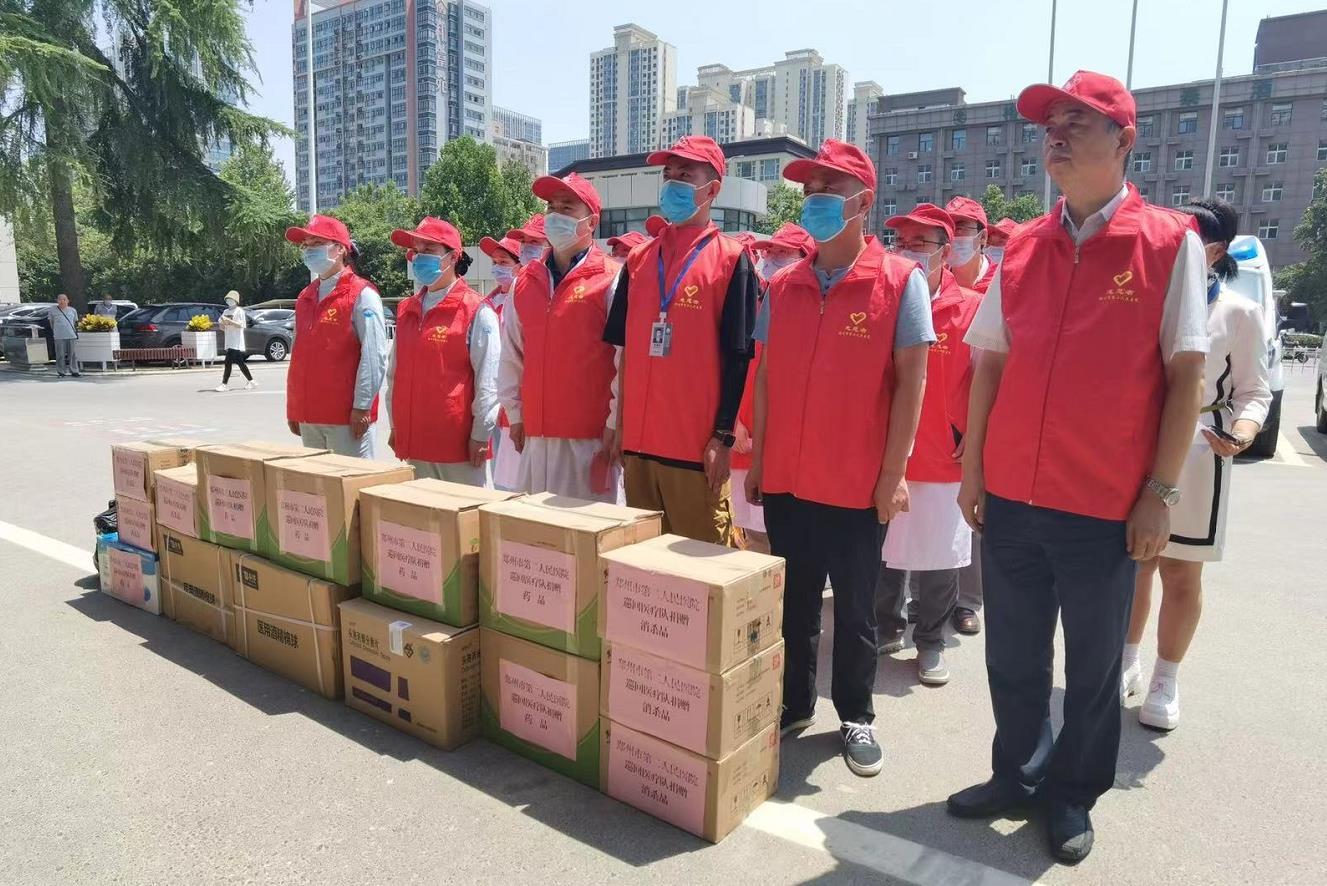 郑州市卫健委120支医疗小分队赴基层医疗机构开展帮扶